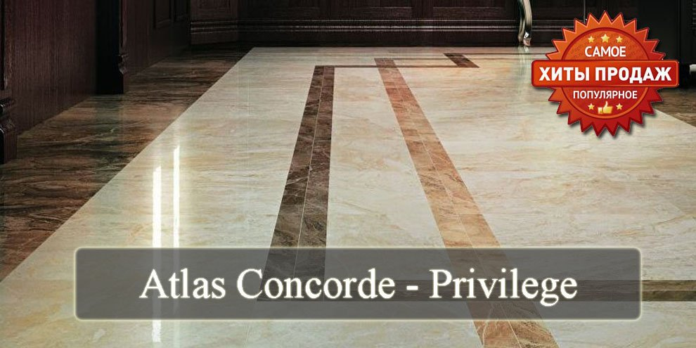 Atlas Concorde Privelegie